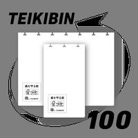 TEIKIBIN D3+D7 - 2 Month*
