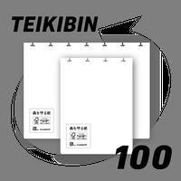 TEIKIBIN D4+D7 -1Month*