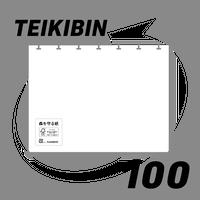 TEIKIBIN 100 - D7 2 Months*
