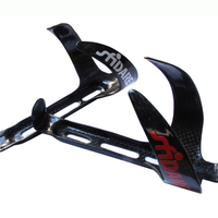 sfiDARE CARBON BOTTLE CAGE  (3,200円)