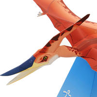 プテラノドン:Pteranodon(紙工作キット)