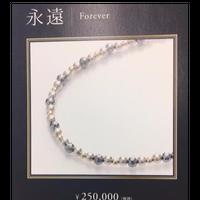 💎 特注PRANA❤︎ テラネックレス【永遠】Forever