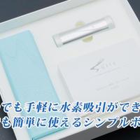 Sutte (携帯用小型水素吸入器) 一式※予備カートリッジ付き