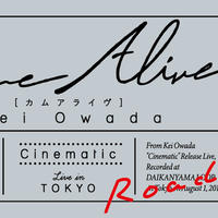 「Come Alive: Cinematic Live in Tokyo」 スペシャルステッカー