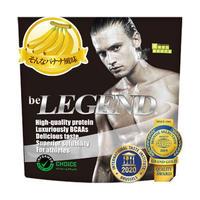 ビーレジェンド プロテイン そんなバナナ風味 スプーン付き 【1kg】 (WPC)