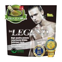 ビーレジェンド プロテイン 抹茶のチャチャチャ風味 スプーン付き 【1kg】 (WPC)