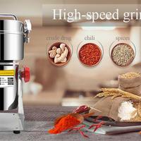 700グラム 粒 スパイス 穀物 コーヒー 乾燥食品 製粉所 小麦粉 粉末 クラッシャー