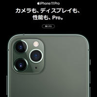 Apple iPhone 11 Pro SIMフリー 512GB iOS LTE 電話 カメラ 5.8インチ 携帯電話 スマホ 超広角 望遠 トリプルカメラシステム