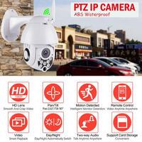 USAFEQLO PTZ IP カメラ 屋外 スピードドーム ワイヤレス WIFI セキュリティネットワーク CCTV 監視 1080P