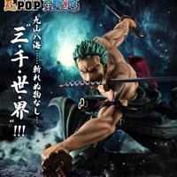 アニメ ワンピース 18センチメートル ロロノアゾロ SA-MAXIMUM PVC アクション フィギュア コレクション おもちゃ