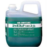 サラヤ 手洗い石けん液 シャボネット ユ・ム 3kg