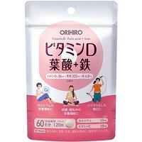 オリヒロ ビタミンD 葉酸+鉄 60日分