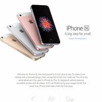 海外販売モデル iPhone SE SIMフリー Apple デュアルコア A1723/A1662 2GB RAM 64GB ROM チップ A9 iOS LTE スマートフォン 格安SIM 64GB