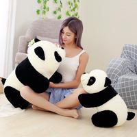 可愛い パンダ ぬいぐるみ