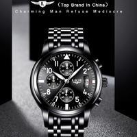 レロジオ Masculino メンズ 腕時計 防水 クォーツ ビジネス 高級 男性 カジュアル スポーツ