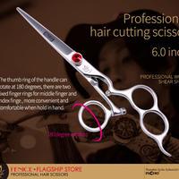 美容師 プロ用 日本 6.5インチ用 はさみ 美容 サロン 理髪店 スタイリング ツール