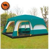 ツールームテント スクリーン付き テント 最大12人収容可能 キャンプ 用品 アウトドア 通気性 防虫 防水 防風