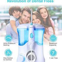 TINTON FC-169 FDA 電動口腔洗浄器 虫歯 歯周病 予防