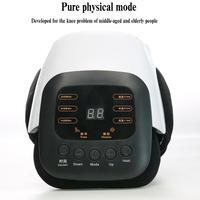 膝マッサージャー 電気 筋肉 刺激 マッサージ 理学療法 加熱 痛み 救済 関節 リハビリテーション