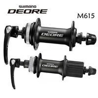 SHIMANO DEORE M615 センターロック 自転車 ハブフロント&リア マウンテンバイク ディスクブレーキ 部品