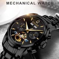 Dom 腕時計 メンズ 男性 防水 スチール ビジネス