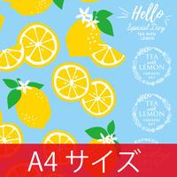★ガラス用★ジューシーレモン