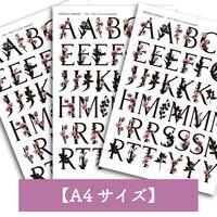 【3枚セット】フローラルイニシャル kusumi