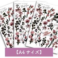 【3枚セット】フローラル kusumi