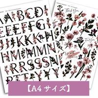 【2種セット】フローラルイニシャル kusumi・フローラル kusumi