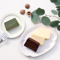 【あかりい菜】3種(西尾抹茶テリーヌ・チーズテリーヌ・チョコレートテリーヌ)