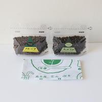 【ブラジルコーヒー】コーヒー豆2種類とオリジナル手ぬぐいセット