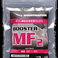 ブースターMF2 200g