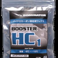 ブースターHC1 200g