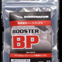 ブースターBP 200g