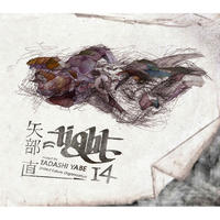 """矢部 直 """"TIGHT 14"""" / Mix CD"""