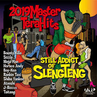 STILL ADDICT OF SLENG TENG / 7inch Record [5 records box]