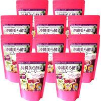 沖縄美ら酵素スムージー  10個セット