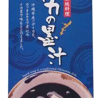 イカの墨汁