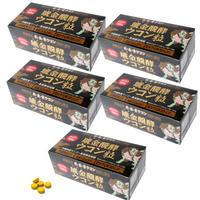 琥金醗酵ウコン粒 30包入 5箱セット