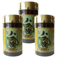 ハブ粉末(奄美大島産100%)  3個セット