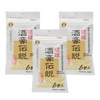 琉球酒豪伝説 6包入り  3袋セット