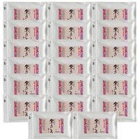 やんばる紫ウコン粒タイプ 500粒  20個セット