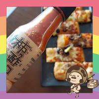 あっさりピリ辛熟成♡柿酢のタバスコ 70g  ☆カートに入れてね、5000円以上でプレゼント☆