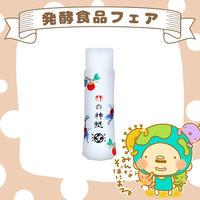 『みんなそばにおる』★発酵食品フェア★酵素酢   柿の神髄 115ml