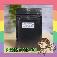 《漢宝塩ブラック115g》★カートに入れてね、5000円以上でプレゼント★