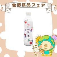 『みんなそばにおる』★発酵食品フェア★酵素酢   柿の神髄   500ml