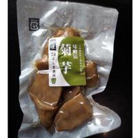 【飛騨高山よしま農園】無添加!菊芋味噌漬