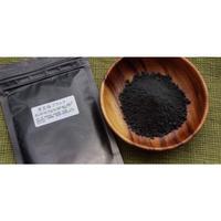 漢宝塩ブラック(小) 115g