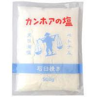カンホアの塩 石臼挽き 500g (天日干し塩)