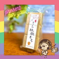 冬季限定《カラメル林檎もち》★カートに入れてね、5000円以上でプレゼント★